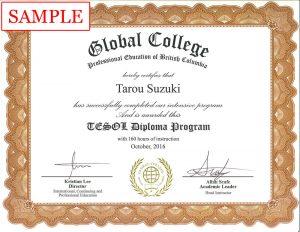 diploma_example1