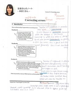 student_note1_1