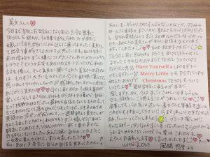 blog7_2