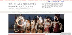 blog9_2