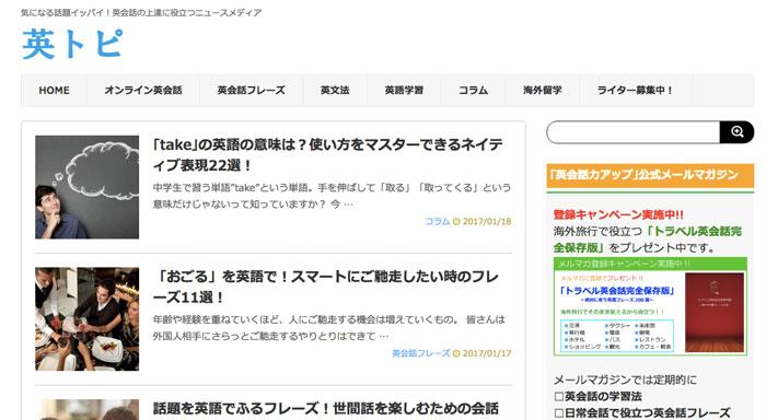 blog9_3