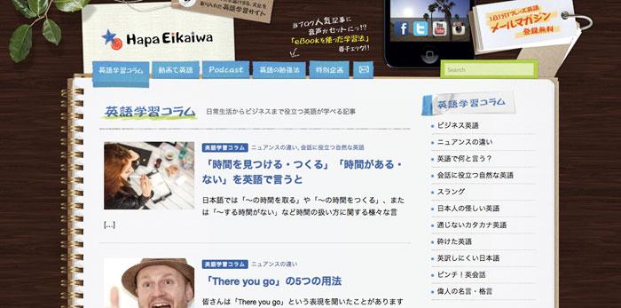 blog9_6