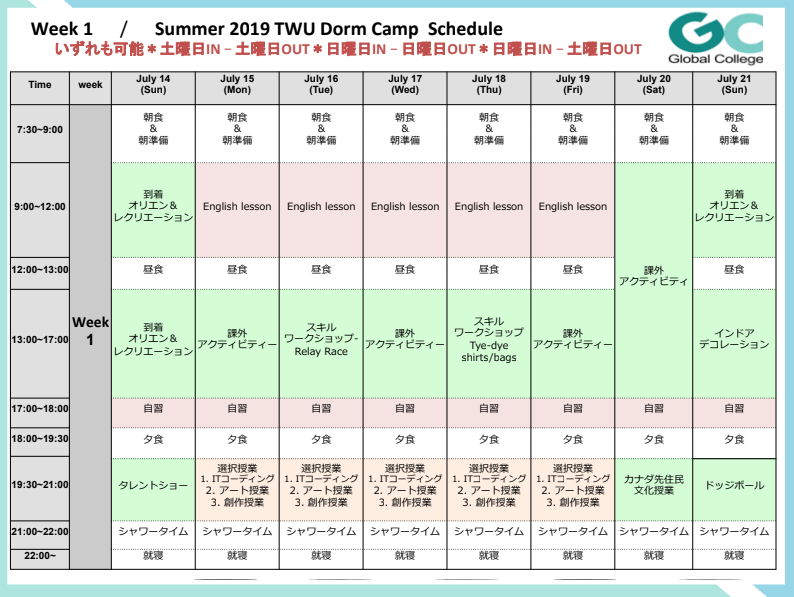 schedule sample